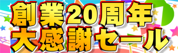 202007ば3