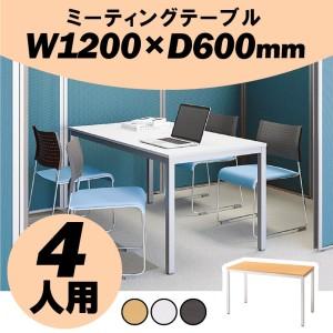 office-kagg_000000000190